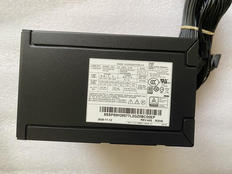 Zasilacz Dell DPS-460DB-15