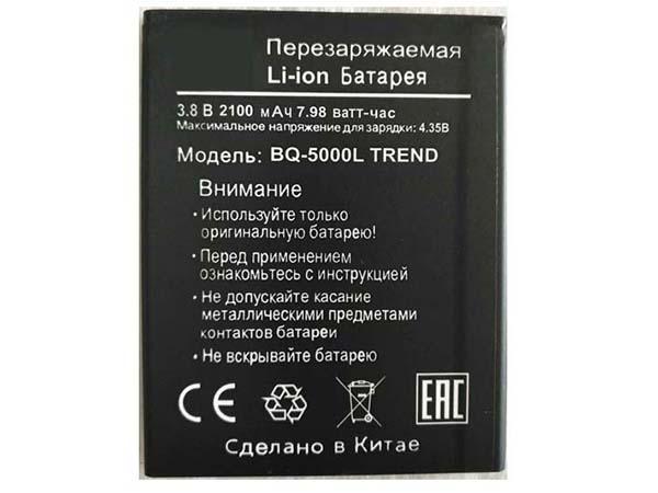 BQ-5000L