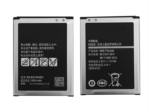 Samsung EB-BG160ABC