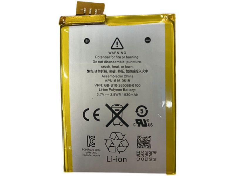 Apple 616-0619 Kompatibler akku