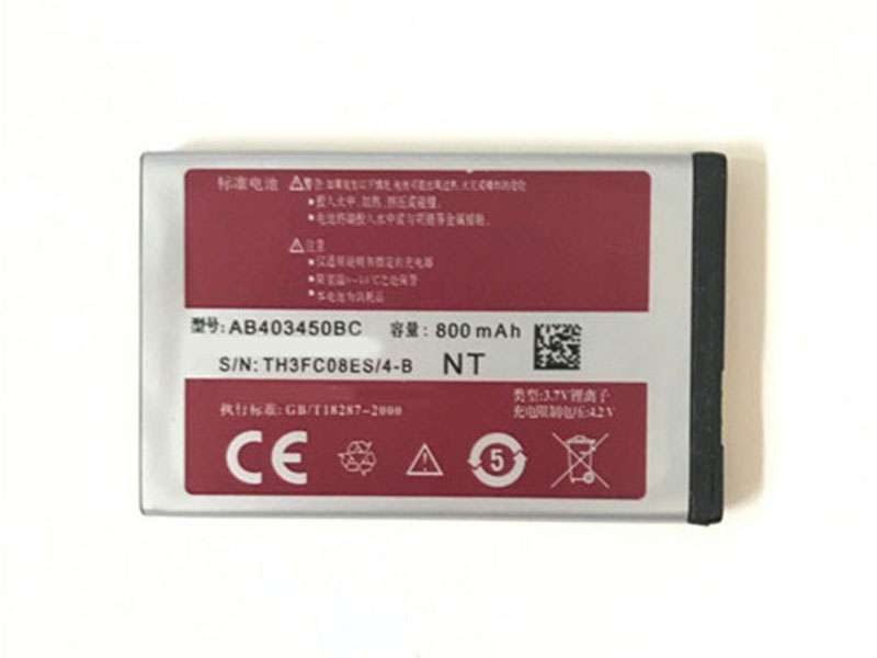 Samsung AB403450BC Handy akku