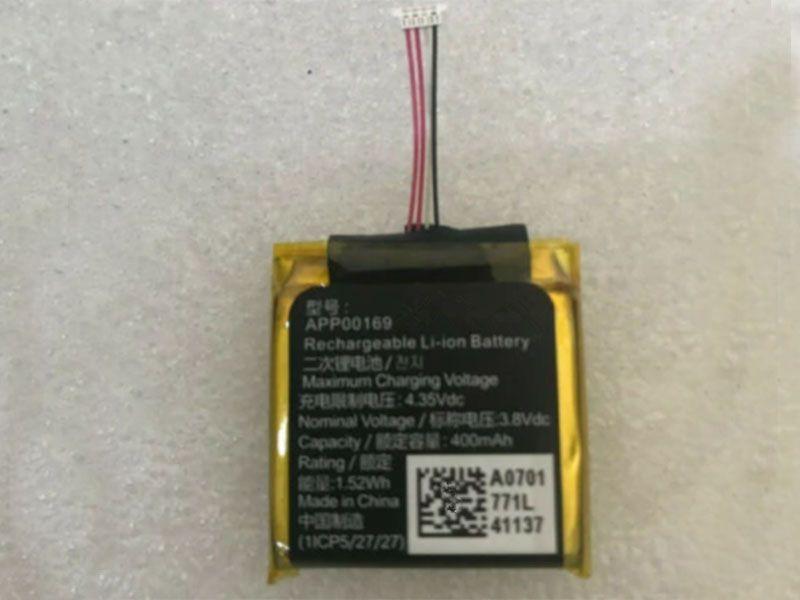 APACK APP00169 Kompatibler akku