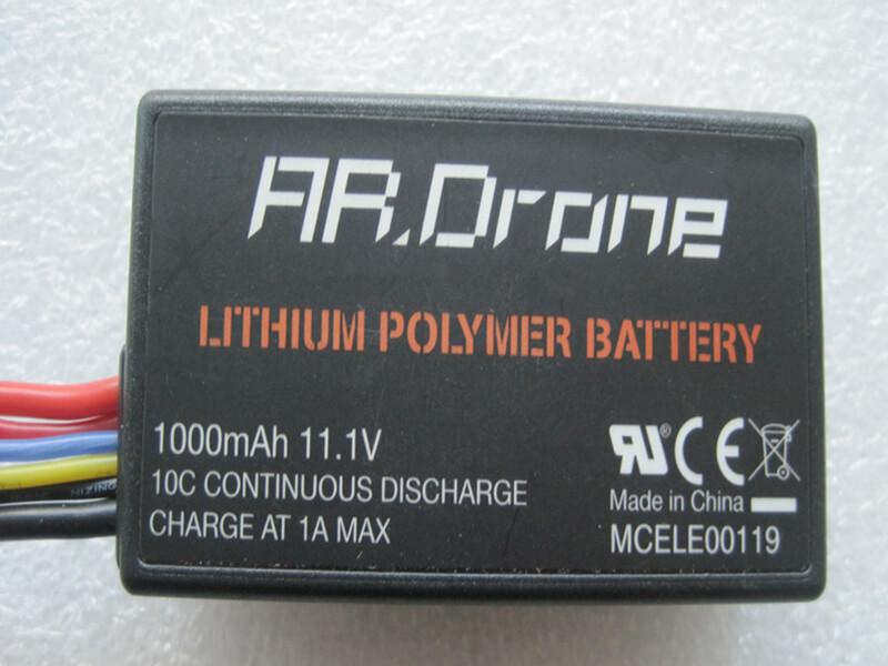 AR.Drone_2.0