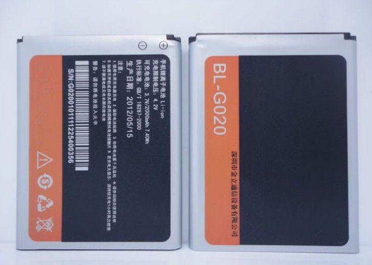 BL-G020A