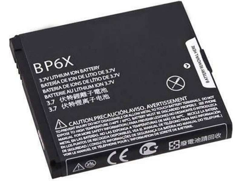 Motorola BP6X
