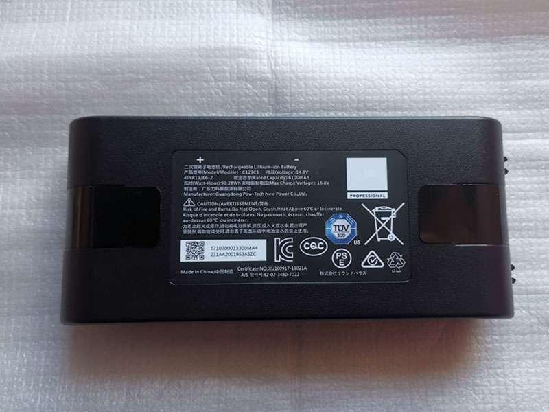 JBL C129C1 Kompatibler akku