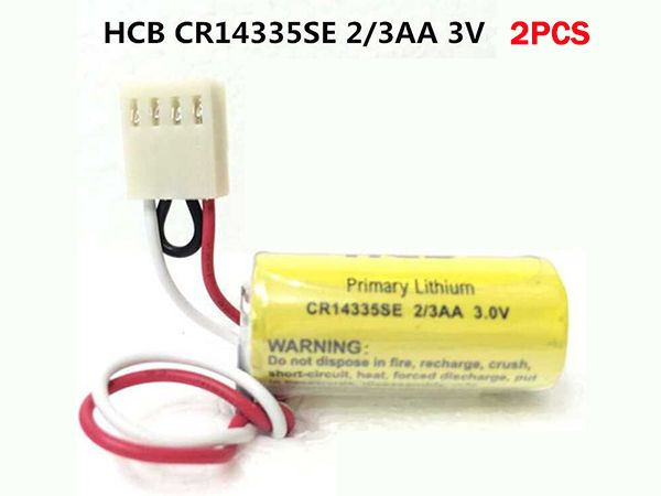 HCB CR14335SE