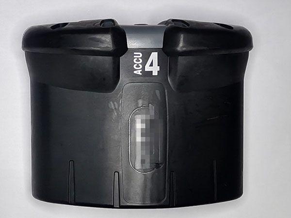 Petzl E51-430
