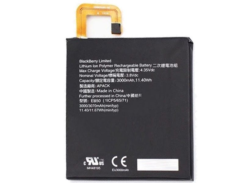 Blackberry EB50