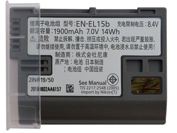 EN-EL15B