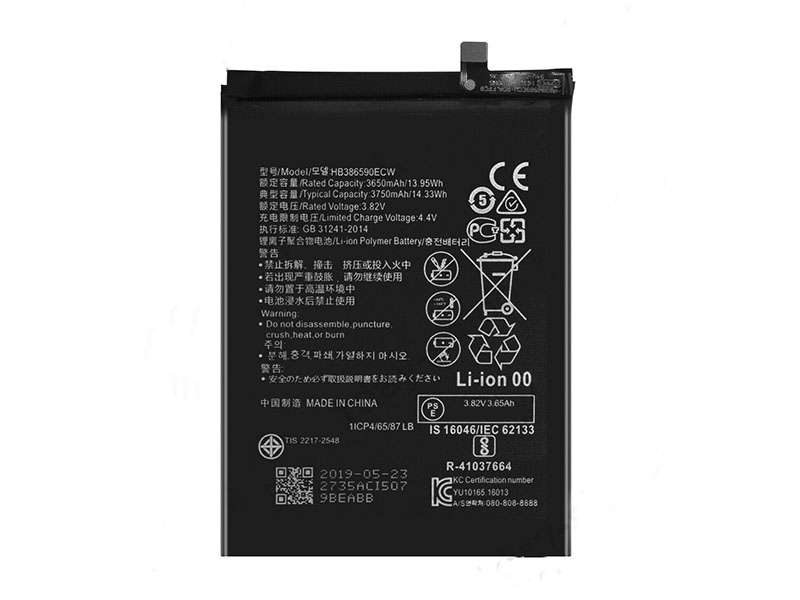 Huawei HB386590ECW Handy akku