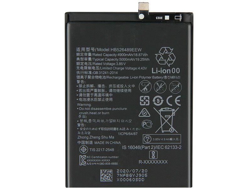 Huawei HB526489EEW
