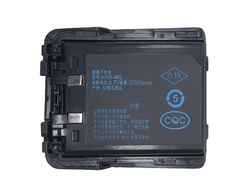 Kenwood KNB-46L Kompatibler akku