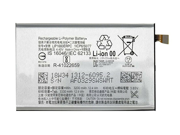 Sony LIP1660ERPC Handy akku