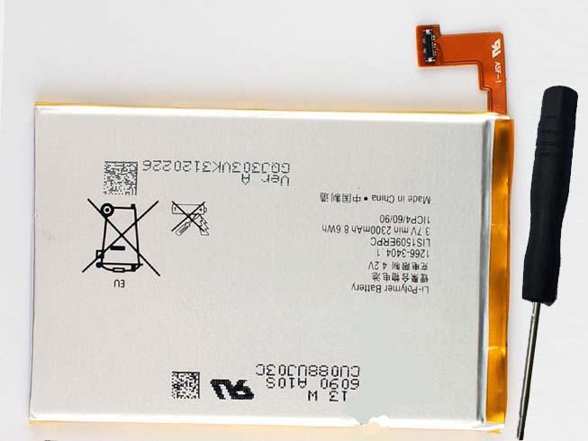 Sony LIS1509ERPC