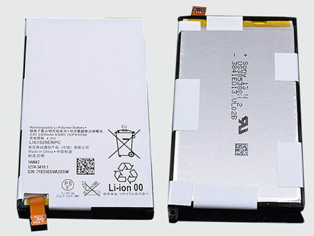 LIS1529ERPC