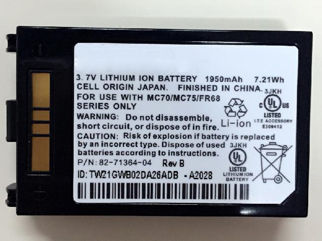 Motorola 82-71363-04