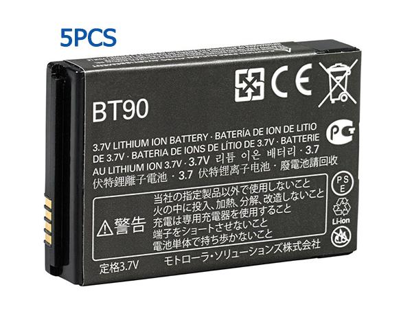 Motorola BT90 HKNN4013A